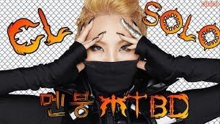 [中字]2NE1(CL SOLO) - MTBD (멘붕)