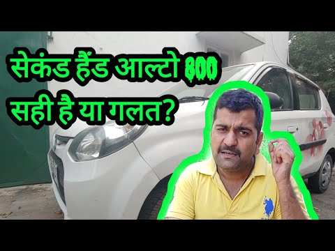 Maruti Second Hand Cars Best Price in Faridabad, होंडा