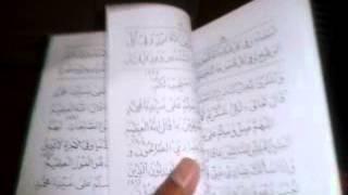 Sholawat BasyAirul Khoirot, Li Syaikh Abdul Qodir