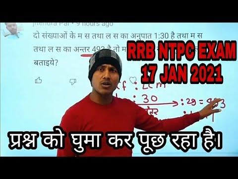 RRB NTPC Exam ( 17 jan.2021) maths Analysis || NTPC maths solution