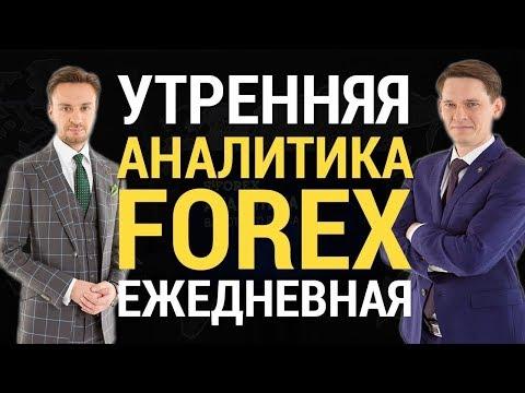 Проверенные брокерские компании в москве и области