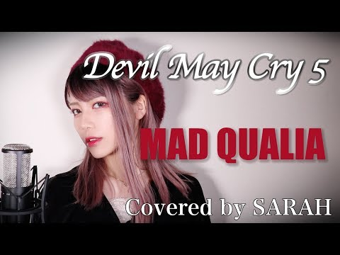 【デビルメイクライ5】HYDE - MAD QUALIA (SARAH Cover) / Devil May Cry 5