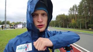 Чемпионат России по летнему биатлону, Индивидуальная гонка 20км.