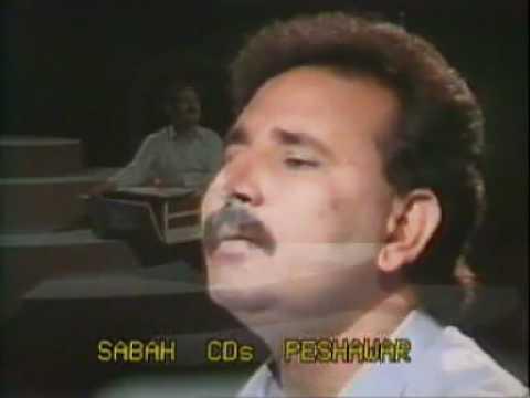 Sardar Ali Takkar - Che Me Meena Khudai Pa Ta Bande