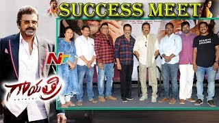 Gayathri Movie Success Meet
