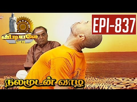 Ottaga-Asana-Vidiyale-Vaa-Epi-837-Nalamudan-vaazha-01-08-2016