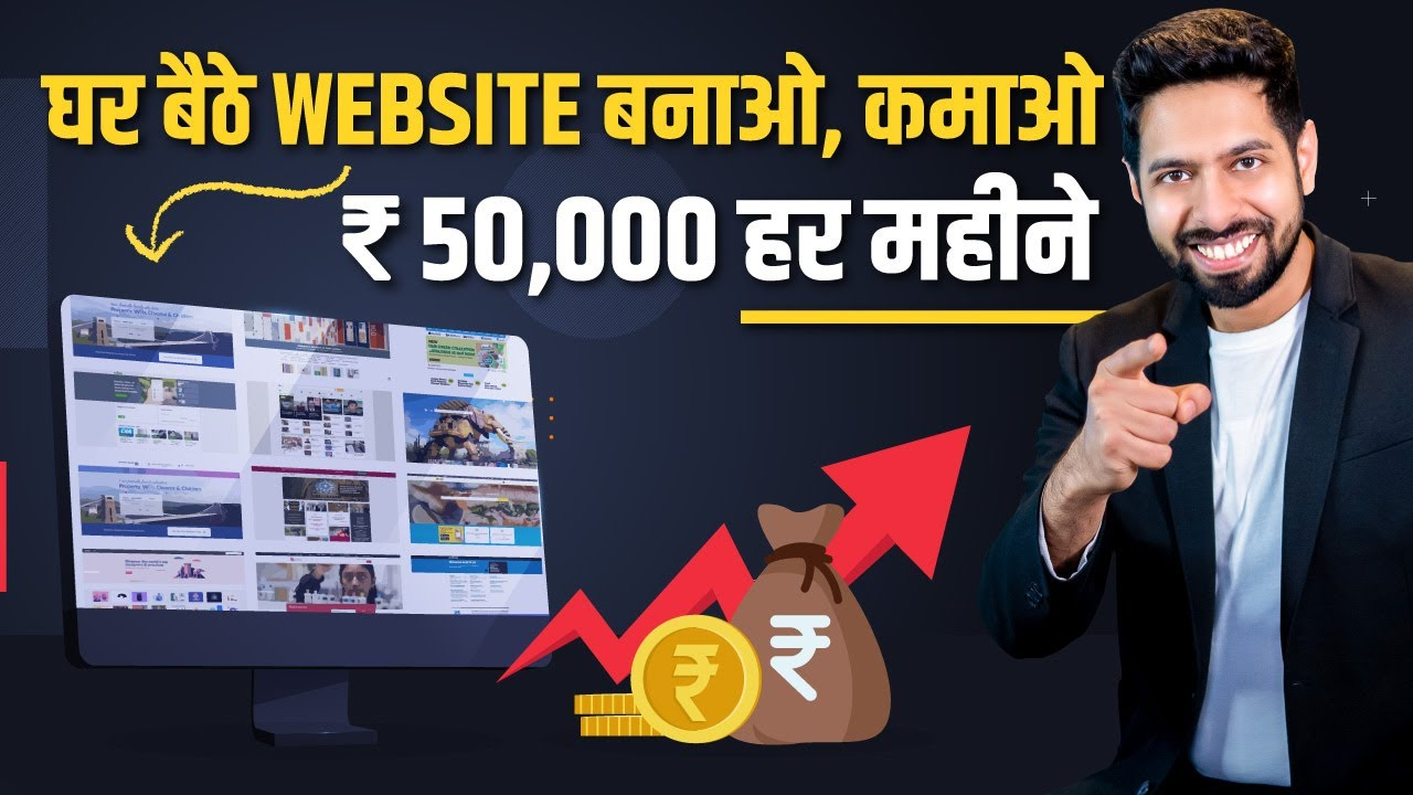 How to Make a Site and Make Money Online|by Him eesh Madaan