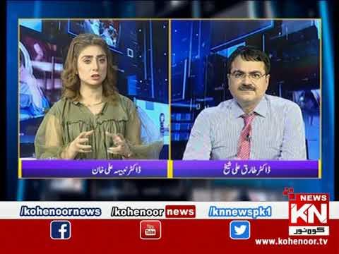 Kohenoor@9 With Dr Nabiha Ali Khan 24 June 2021 | Kohenoor News Pakistan