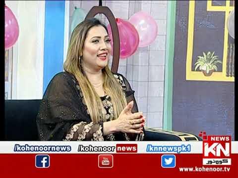 Choti Eid Bari Khushiyan With Dr Ejaz Waris 14 May 2021 | Kohenoor News Pakistan