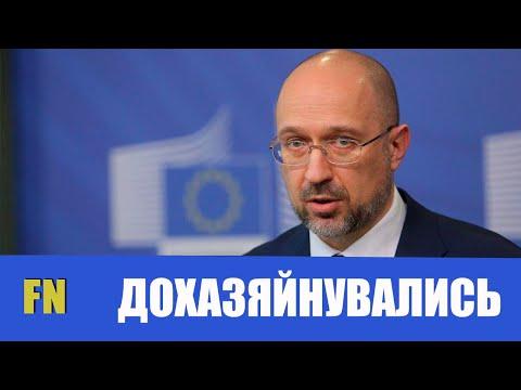 За доставку пенсий будут платить работающие граждане Украины