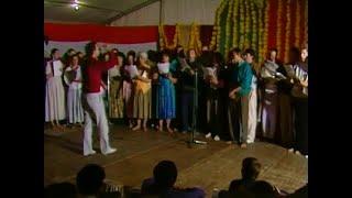 Evening Program, Eve of Shri Ganesha Puja thumbnail