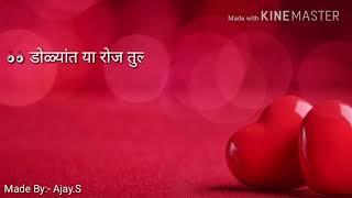 Dhaga Dhaga Whatsapp Marathi Status Video