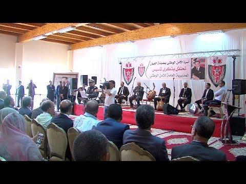 العرب اليوم - شاهد: العيون تحتفل بالذكرى 63 لتأسيس المديرية العامة للأمن الوطني