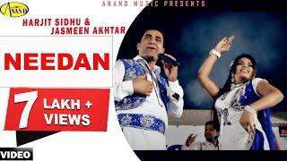 Harjit Sidhu ll Jasmeen Akhtar || Needan || New Punjabi Song 2017|| Anand Music