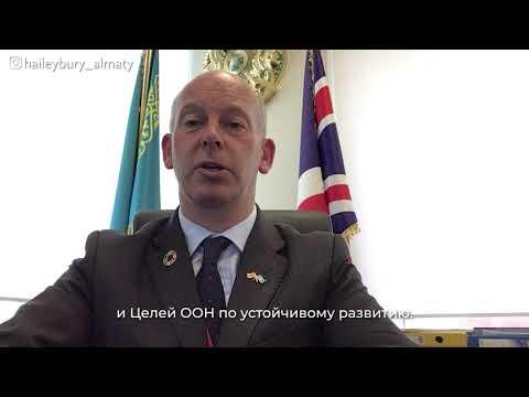 Mr Ian Hunt, Chairman of the Board of Governors, Haileybury Kazakhstan