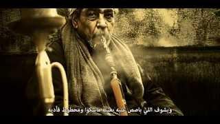 تحميل و استماع MC Amin - Saba7 EL5air Ya MASR - إم سي أمين - صباح الخير يا مصر MP3