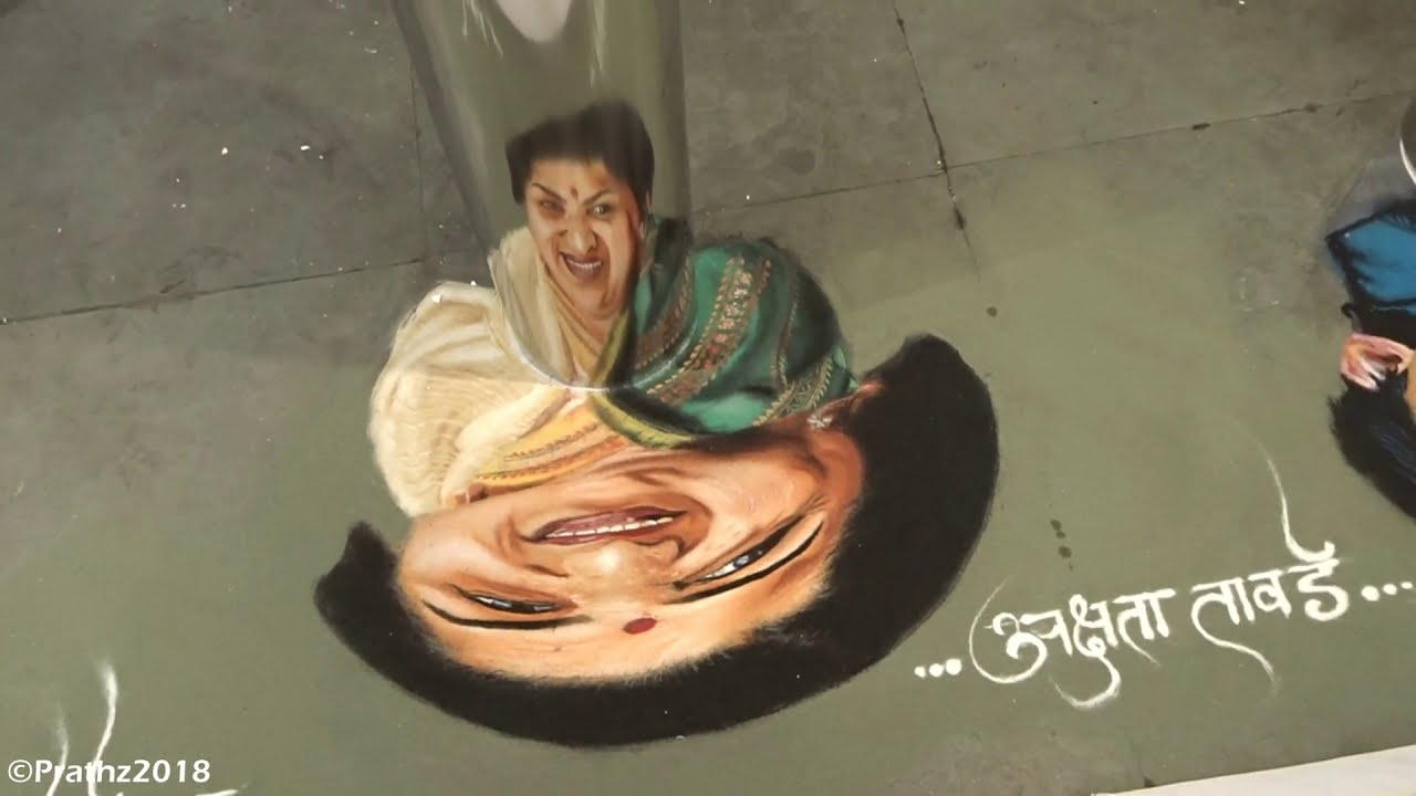 portrait rangoli art by prathz