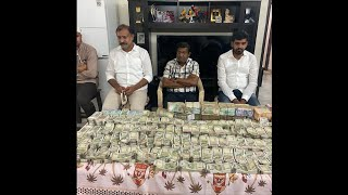 Telangana tehsildar allegedly caught red-handed taking a bribe of Rs 1 crore. - Download this Video in MP3, M4A, WEBM, MP4, 3GP