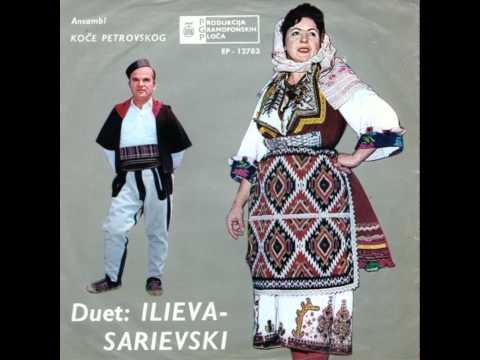 Vaska Ilieva i Aleksandar Sarievski - Or, nevesto Stojanice