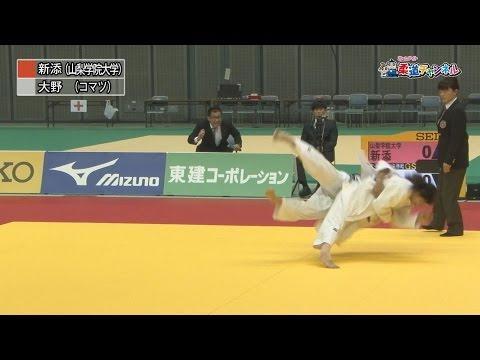 女子70kg級決勝
