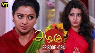 Azhagu - Tamil Serial   அழகு   Episode 594   Sun TV Serials   2 Nov 2019   Revathy   VisionTime