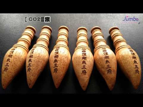 木頭文昌筆