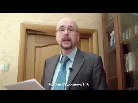 Сафроненко Иван, споры о детях в суде и дома.