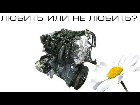 Фото к видео: За что мы любим и не любим 126 Приора двигатель
