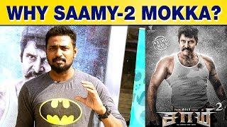 Why Saamy 2 Mokka? | Saamy 2 Review | Saamy Square Movie Review | Vikram | Keerthy Suresh | Soori