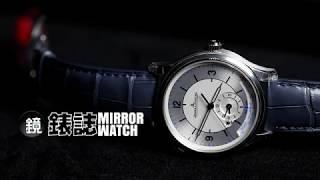 【鐘錶專題】手腕上的工藝美學!鑑賞手錶的大學問
