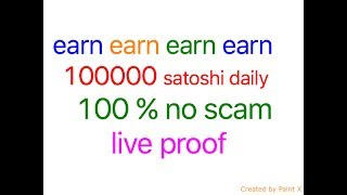 earn 1 millions satoshi daily no scam