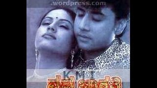 Full Kannada Movie 2005  Navabharati  Sourav Usha Kiran Soundarya