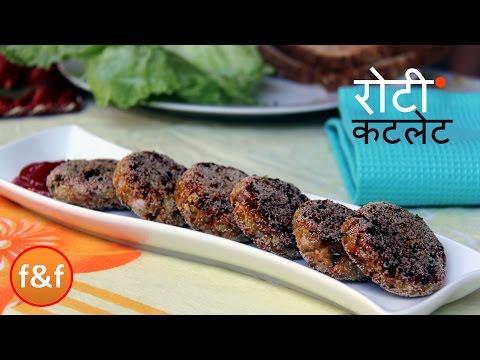 Roti Cutlets / Vada | रोटी कटलेट | Indian breakfast Recipe \ Evening Snacks | Kids Snacks Recipes