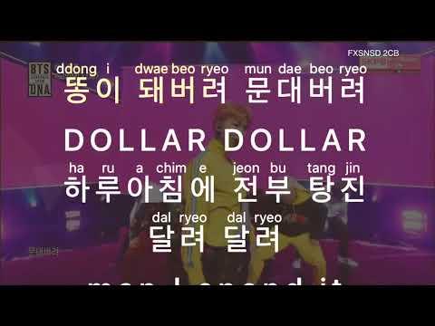 [KARAOKE] BTS (방탄소년단) - Go Go (고민보다 Go)