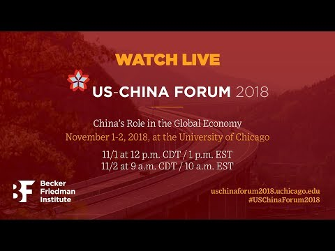 US - China Forum