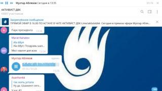 Мухтар Аблязов расскажет как проходит день рождения Назарбаева/ 1612