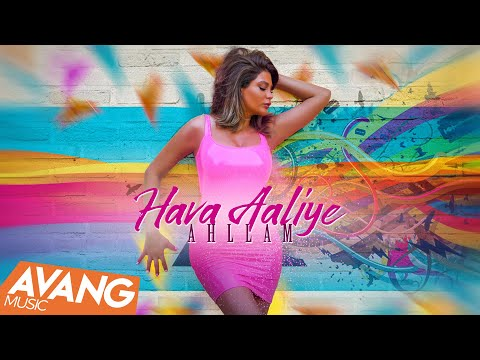 Ahllam - Hava Aaliye (Клипхои Эрони 2019)