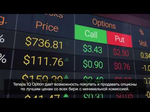 Стратегии закупа криптовалют