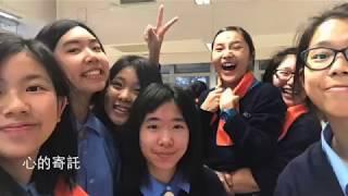 2019 Ssgc 6D Last Assembly / Graduation Video