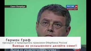 ВидеоОбзор#3   Миллиардер ОЛЕГ ТИНЬКОВ Рабство Тинькофф Банк