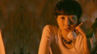 """小島麻由美""""白い猫"""" (Official Music Video)"""