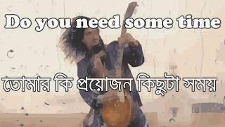 November Rain-GNR Bangla Lyrics (বাংলা লিরিক)