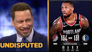 UNDISPUTED | Chris Broussard Worried Damian to continue hot streak into success vs N0.1 seed Lakers