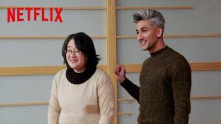 Tan France & Kiko Mizuhara - How To Be A Trailblazer | Queer Eye: Were In Japan! | Netflix