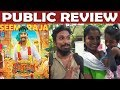 Seema Raja Movie Review With Public | Sivakarthikeyan | Soori | Samantha | Ponram