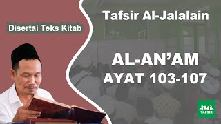 Surat Al-An'am Ayat 103-107 # Tafsir Al-Jalalain # KH. Ahmad Bahauddin Nursalim
