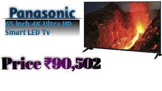panasonic th-65fx600d - मुफ्त ऑनलाइन वीडियो
