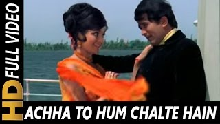 Achha To Hum Chalte Hain | Kishore Kumar, Lata   - YouTube