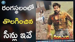 Rangasthalam Movie Story Updates | Ram Charan Samantha | Sukumar | #Chittibabu | Ready2release