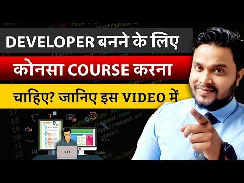 Android Developer Course - Android Developer Course In Hindi -Mobile App Development Course In Hindi
